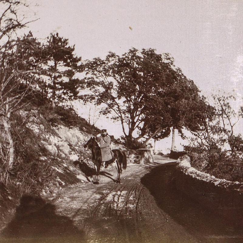 1909 на Царской тропе