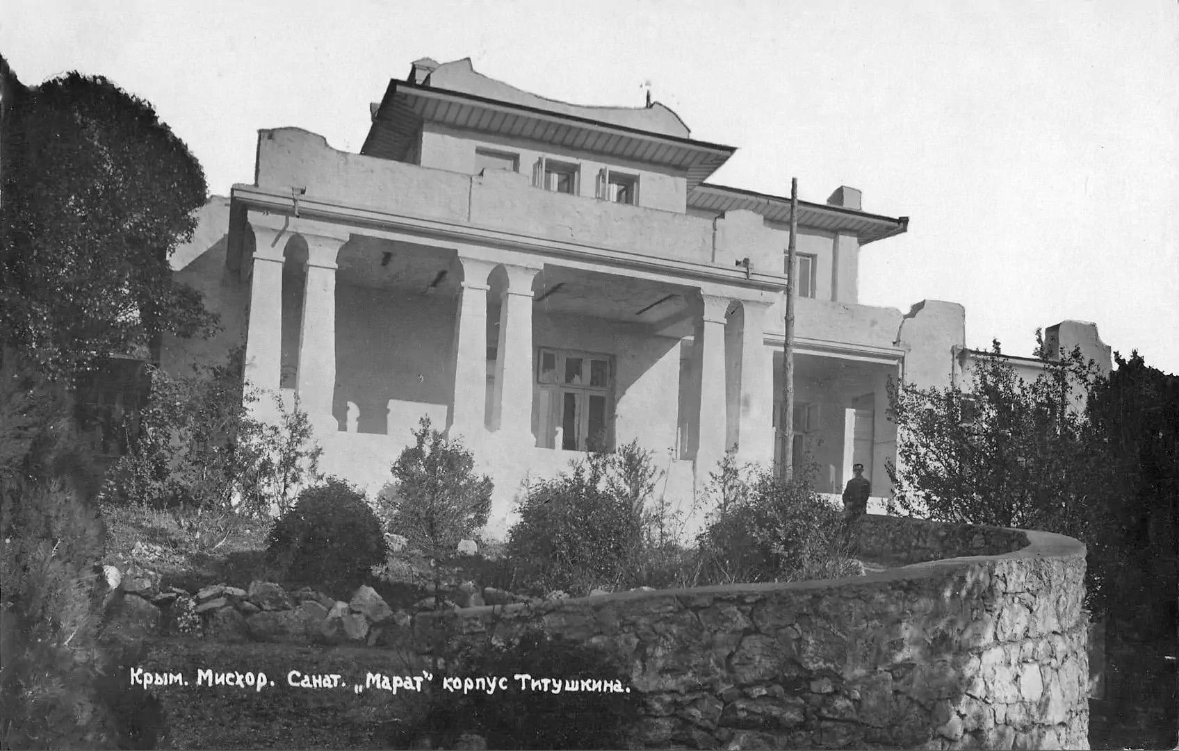 1930-35 корпус Титушкина
