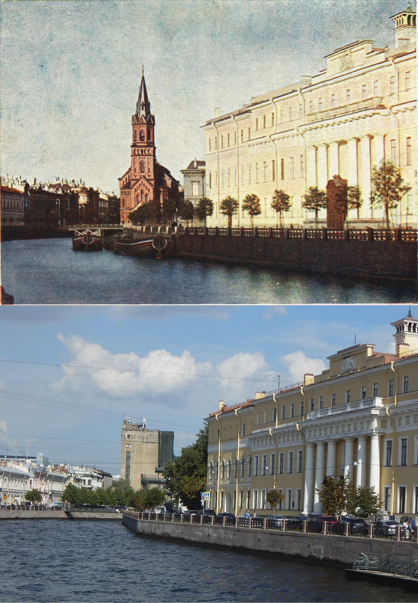 Петербург. На Мойке 1905-2021
