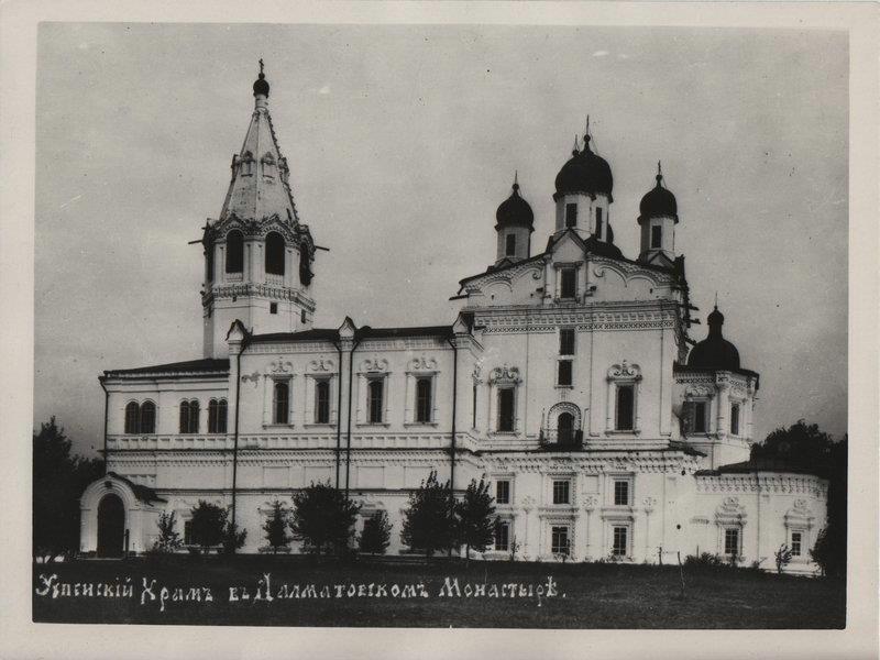 1900е Успенский собор в Далматовском монастыре
