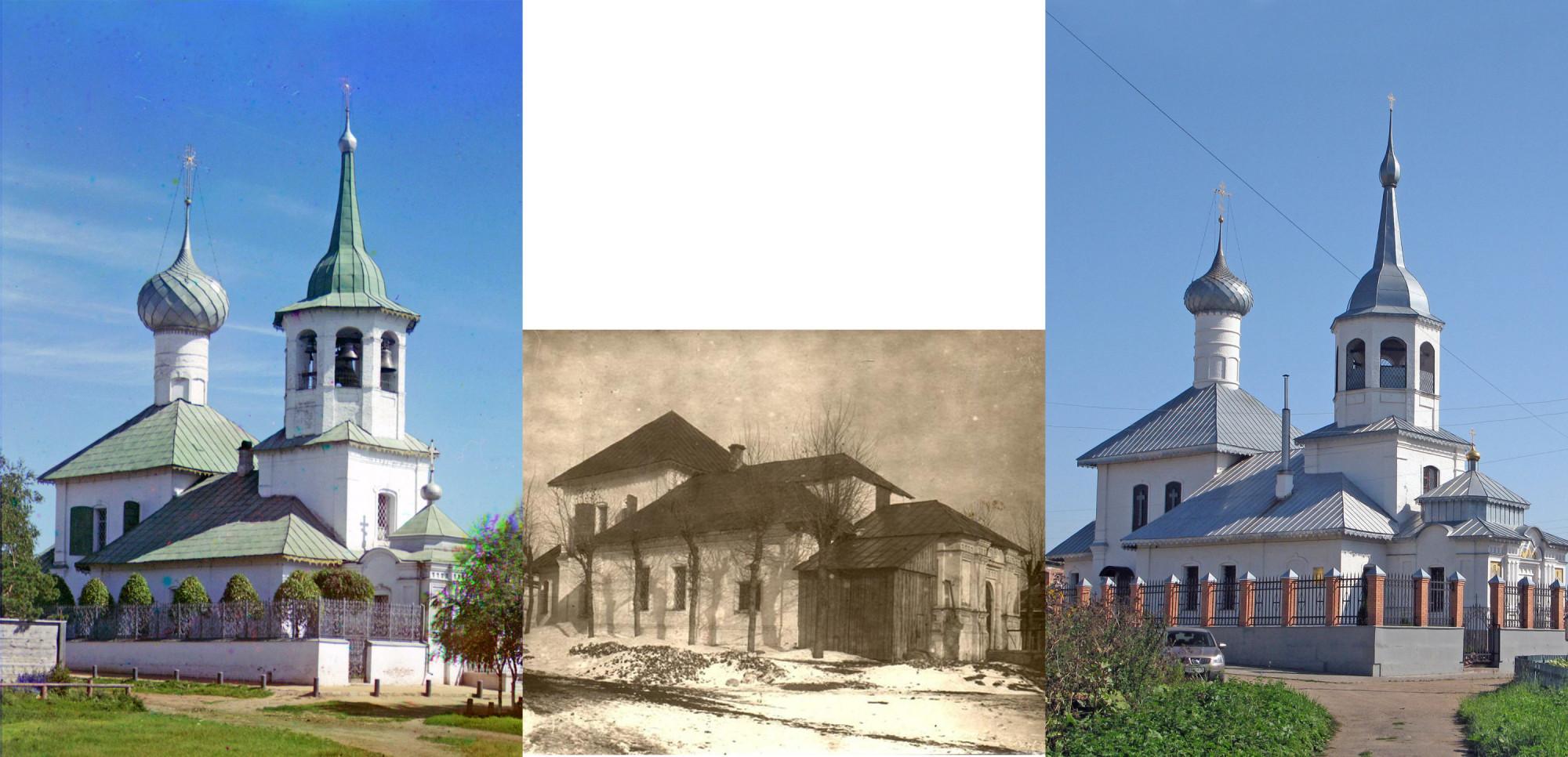 Ростов. Церковь Николая Чудотворца на Подозерье. 1911-1930е-2009
