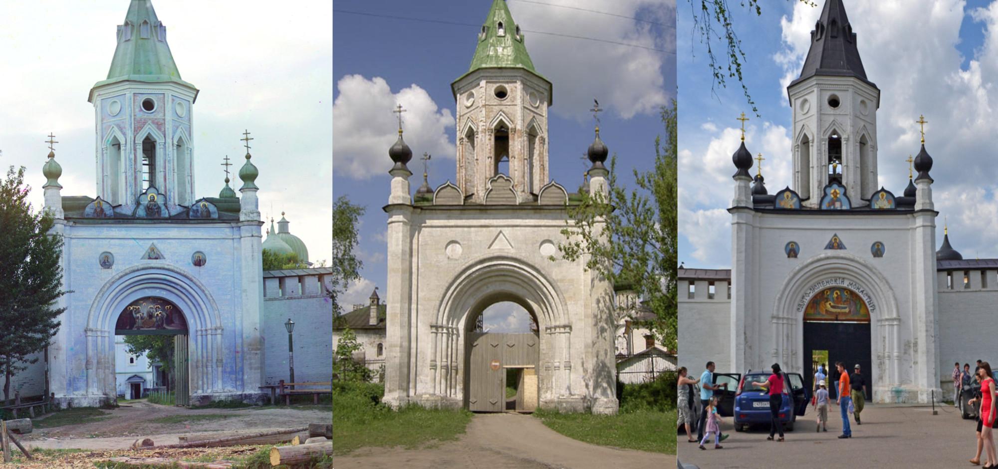 Старица. Южные Святые ворота Успенского монастыря 1910-2004-2013