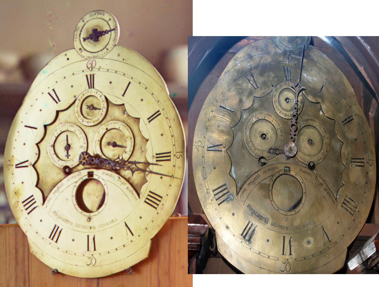 Часы Т.И. Волоскова 1910-2013
