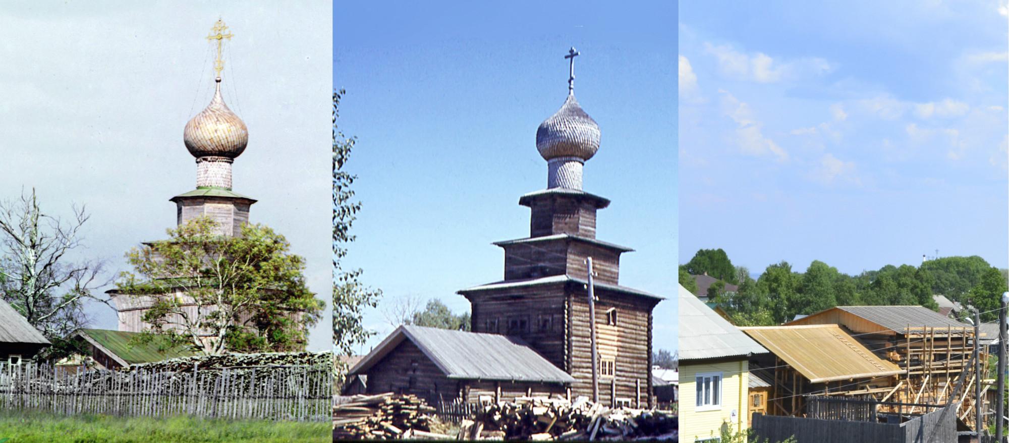 Белозерск. Церковь Ильи Пророка. 1909-1972-2013