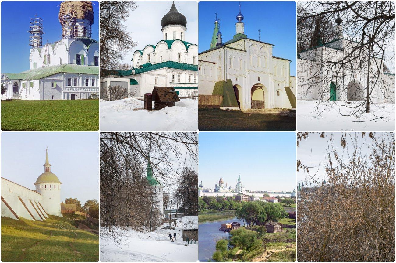 2018 Александров