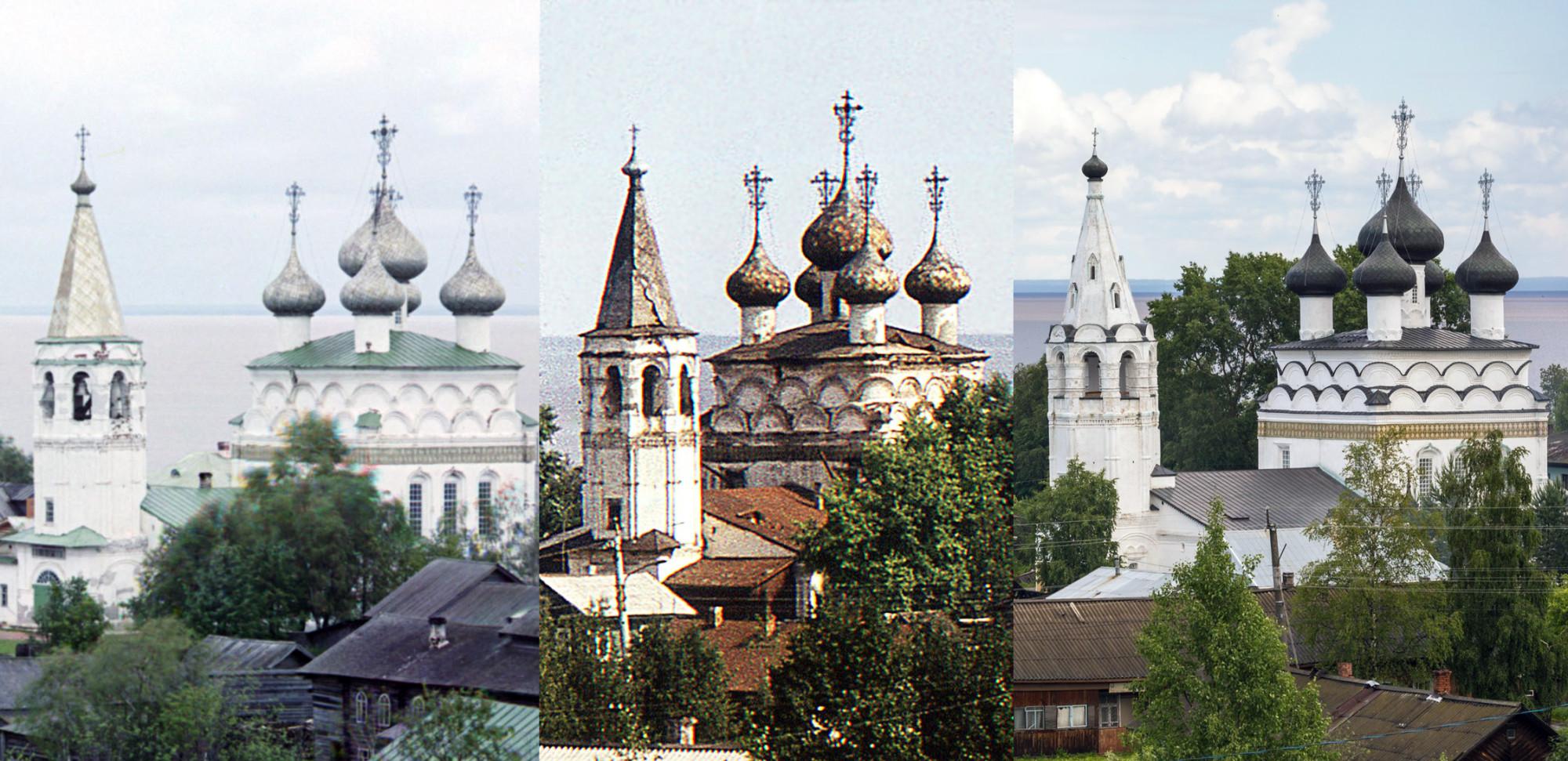 Церковь Спаса Всемилостивого 1909-1978-2017