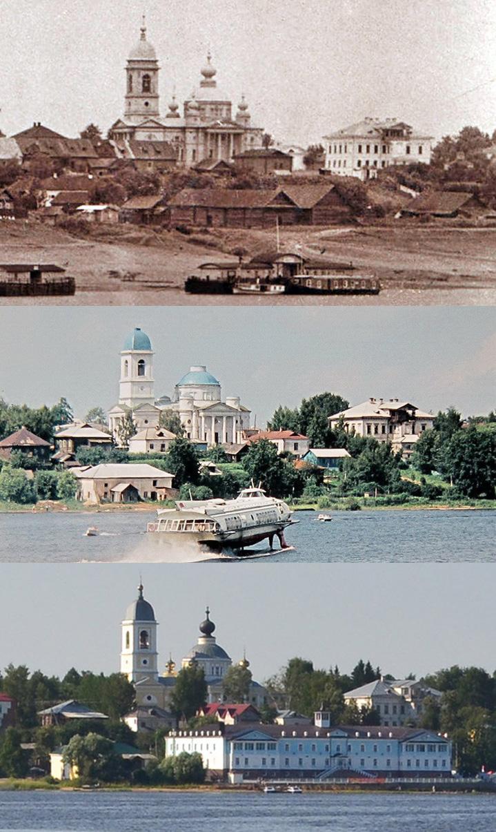 Мышкин 1910-1971-2011 гг