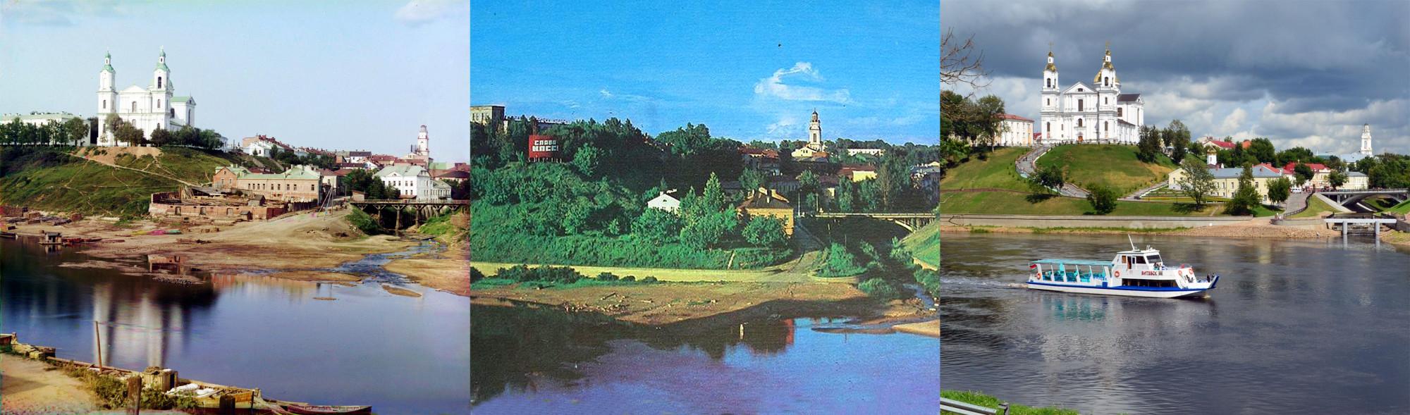 Витебск 1912-1980-2012