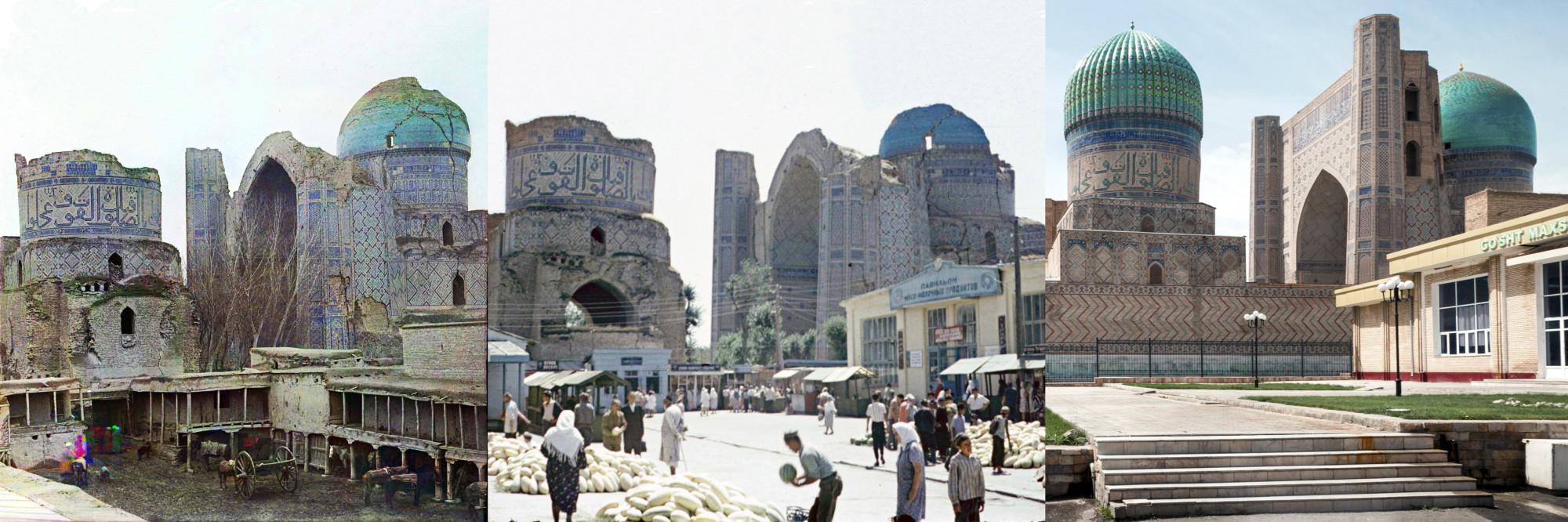 3 эпохи. Самарканд. Мечеть Биби-Ханым 1907-1966-2017