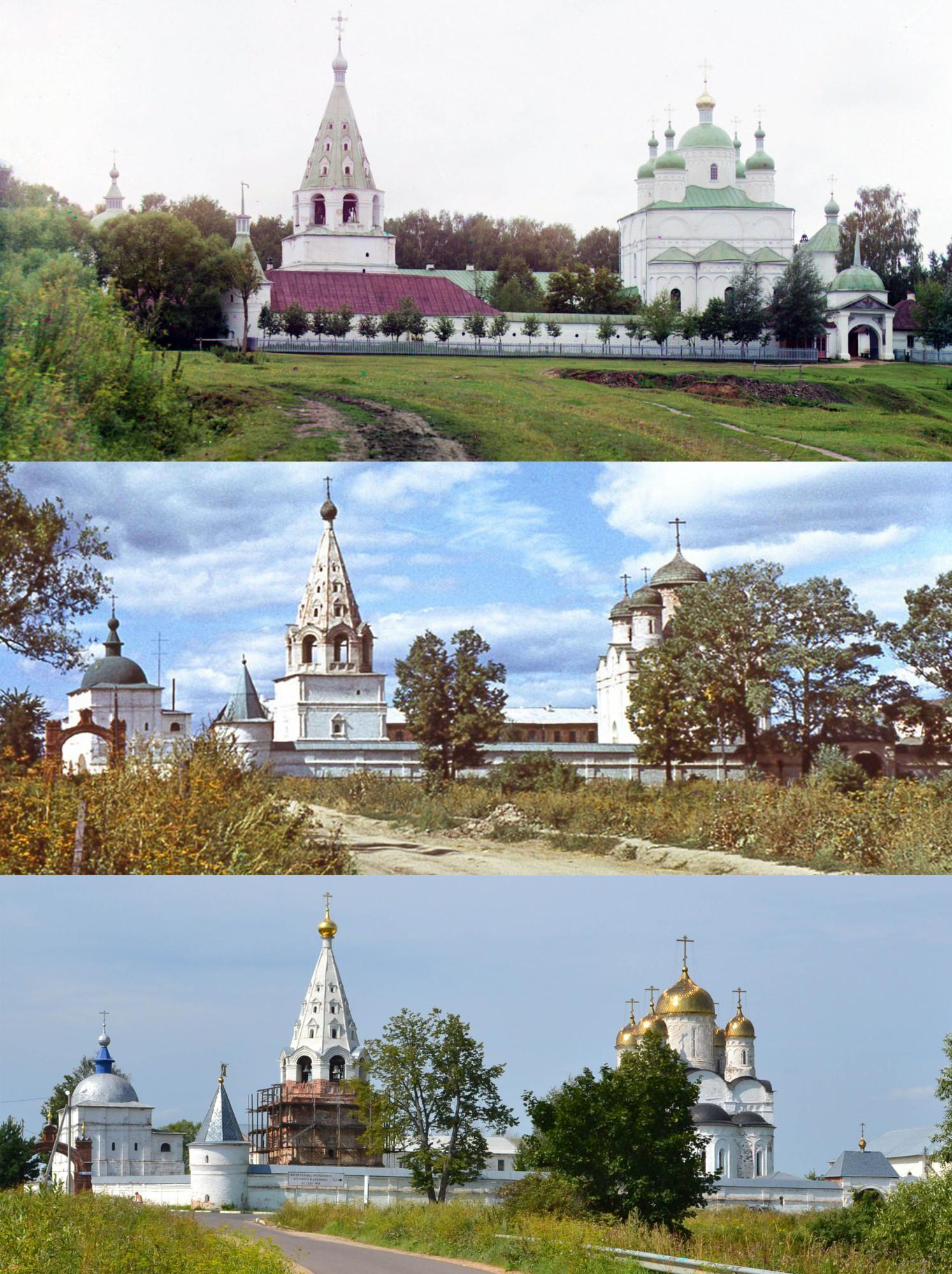 Можайск. Ферапонтов монастырь 1911-1972-2012