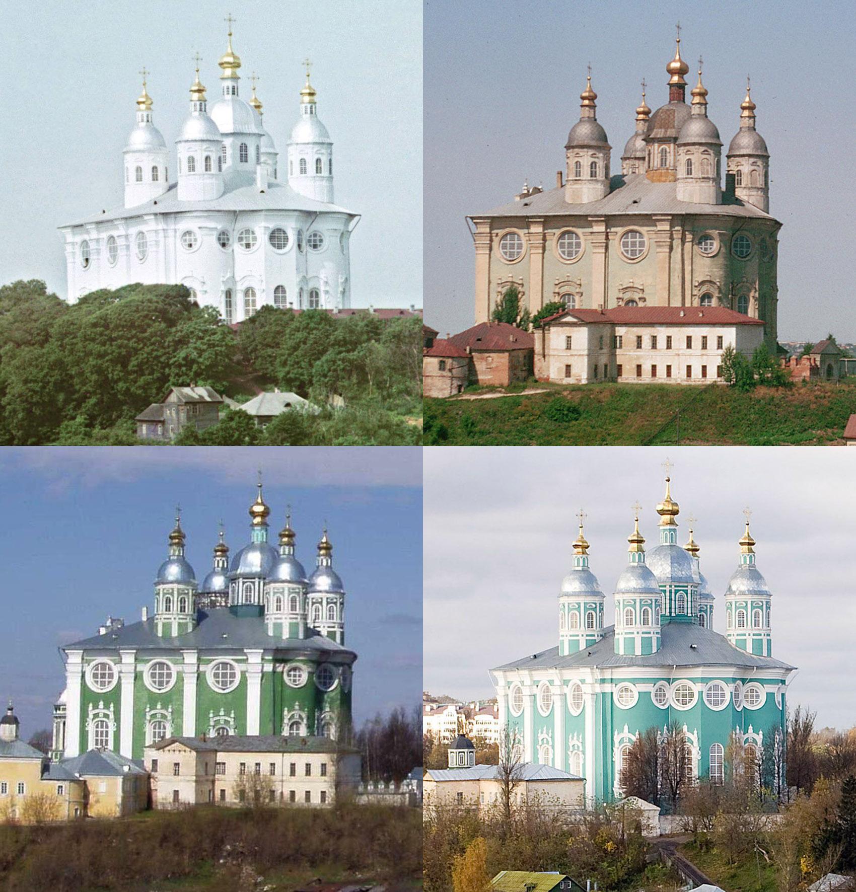 4 цвета Успенского собора в Смоленске