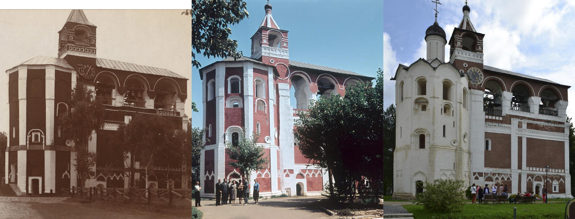 Звонница Спасо-Евфимиевского монастыря 1912-1966-2015