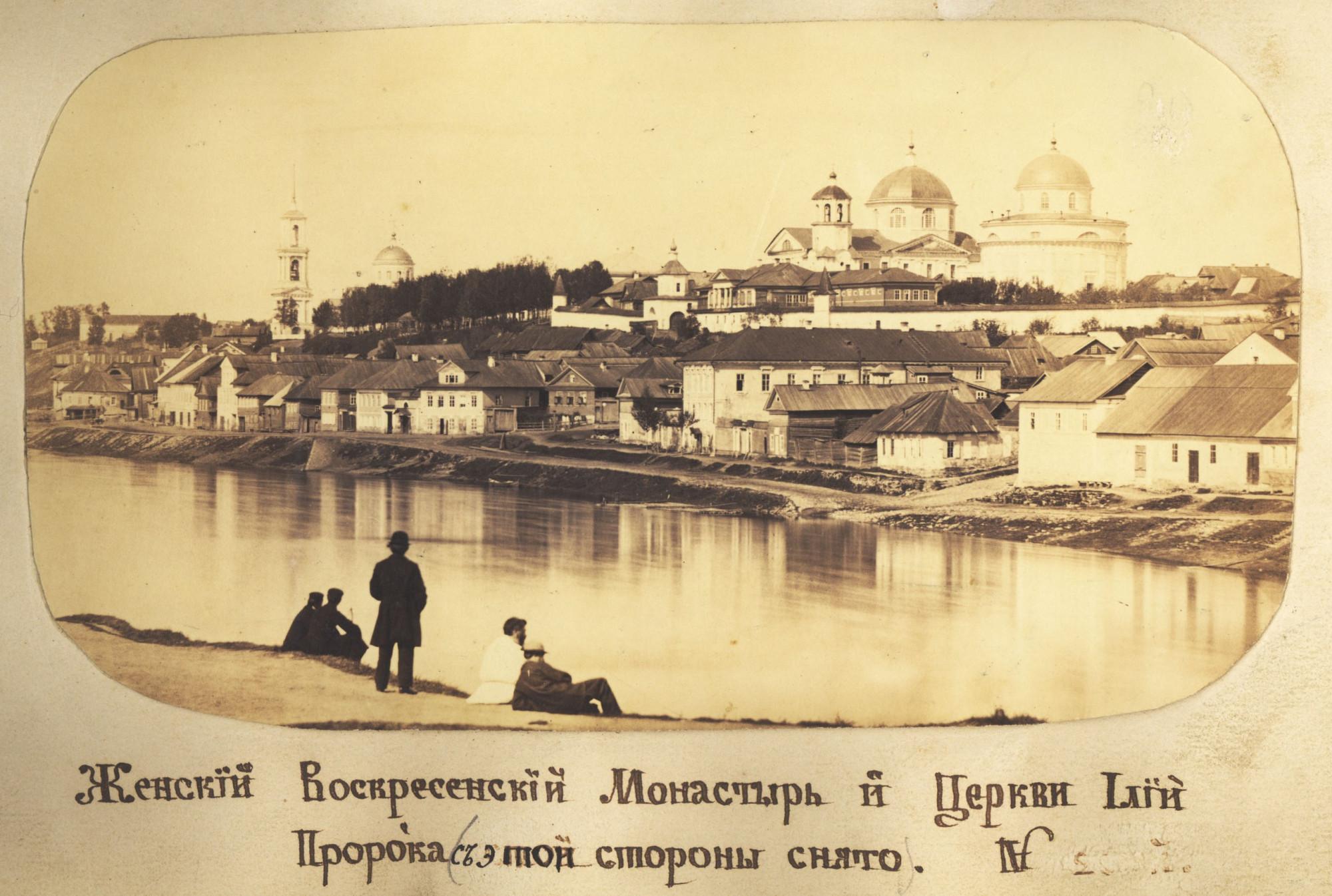 1867 Торжок2а