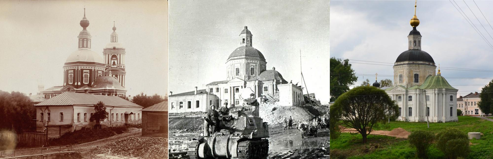 Вязьма 1912-1943-2012
