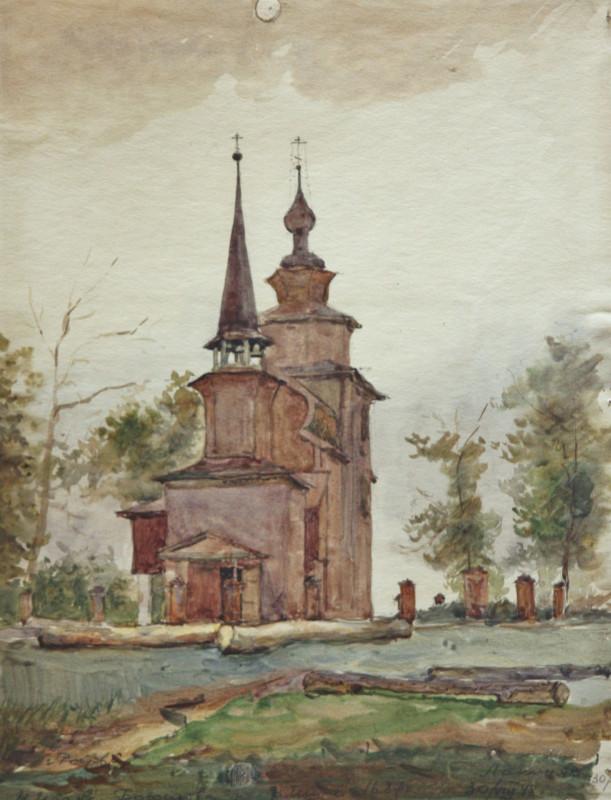 1948 Ростов Великий. Церковь Иоанна Богослова на реке Ишне. А.Ланин