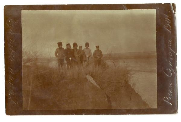 сунгари 1906г