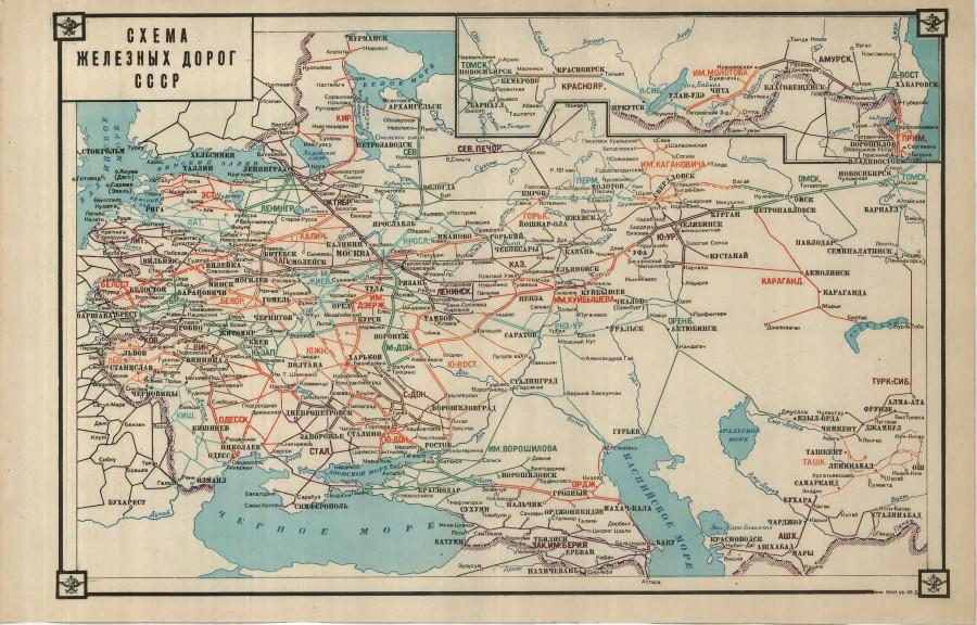 railway1943