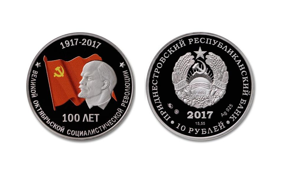 monety-3-11-17