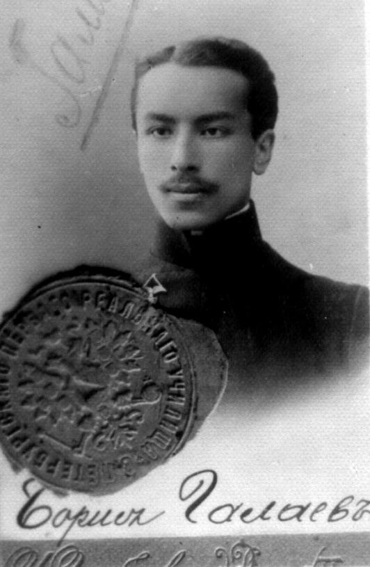 1909 год, после окончания реального училища