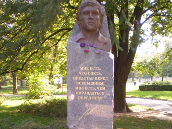 варшец болгария