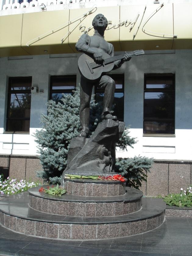 Мелитополь-Памятник_Высоцкому