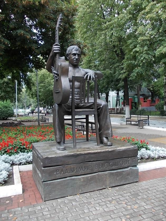 Памятник_Высоцкому_(Воронеж)