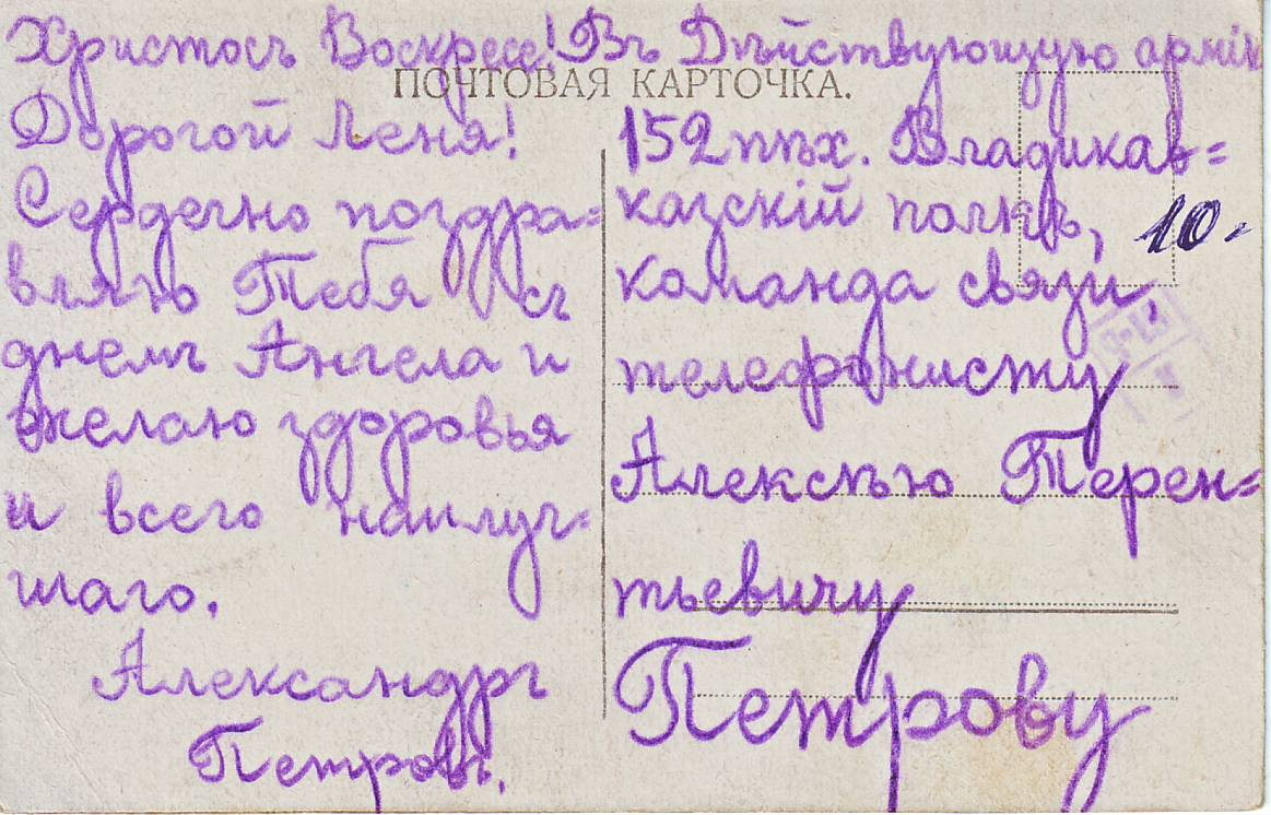 Scan100230053