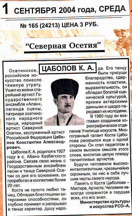 Scan100250024