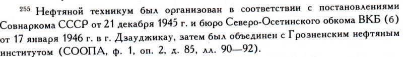 Копия Scan100250036