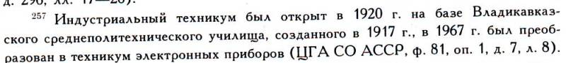 Копия (2) Scan100250036