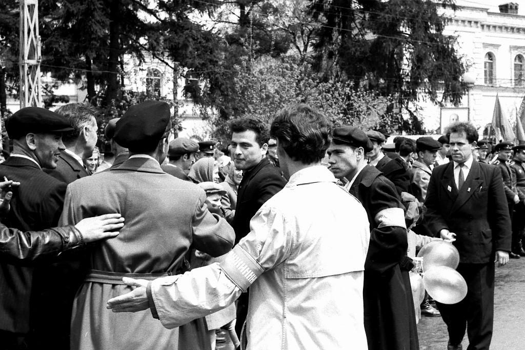1964г 7 нояб