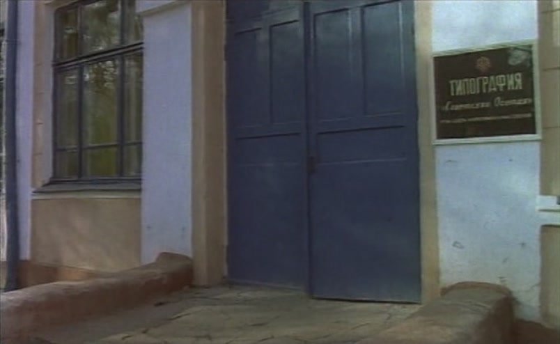 Vzbesivshijsja.avtobus.1991.XviD.DVDRip[(011821)17-11-57]