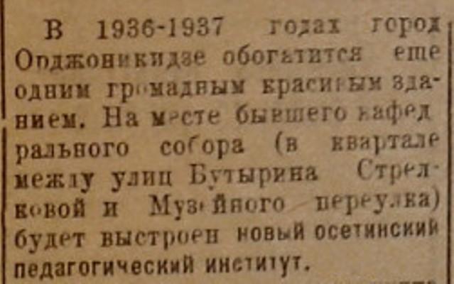 Копия ррп