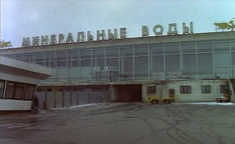 Vzbesivshijsja.avtobus.1991.XviD.DVDRip[(063404)18-11-29]