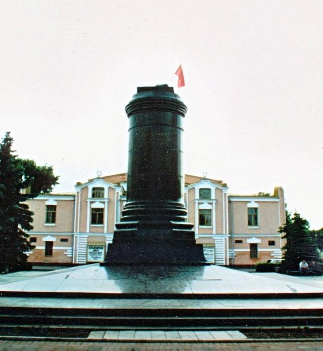 Владикавкааз, май 1994