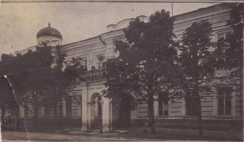 Копия Оспедтехникум 1932