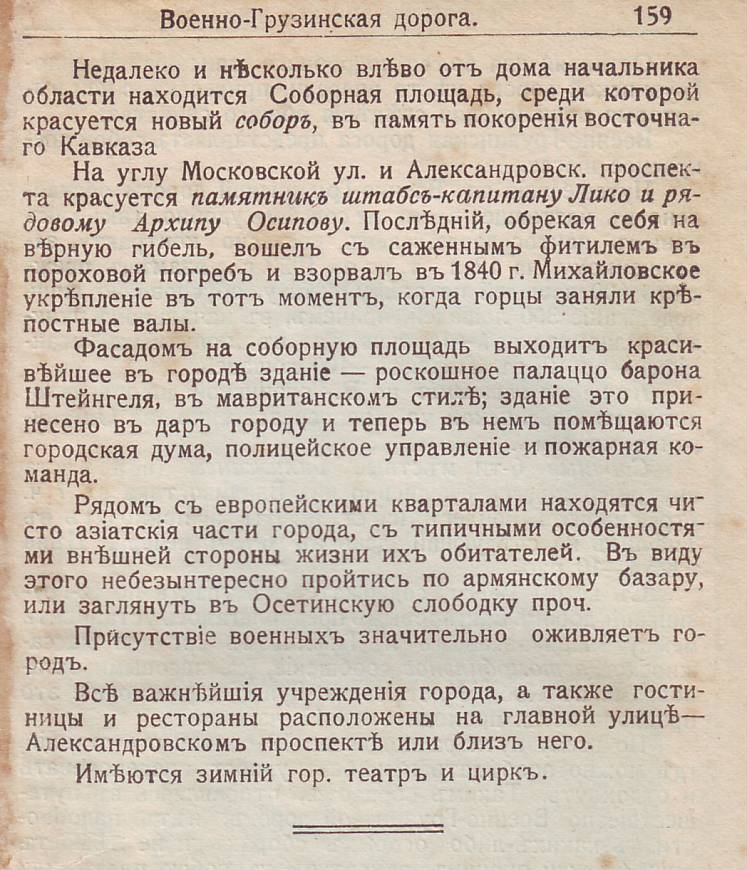 Scan100250591