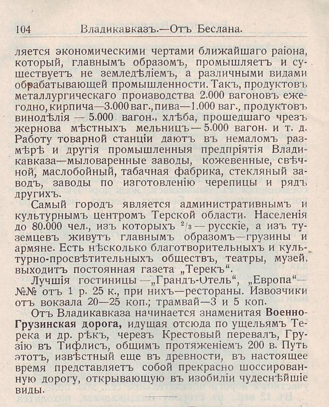 Scan100250626