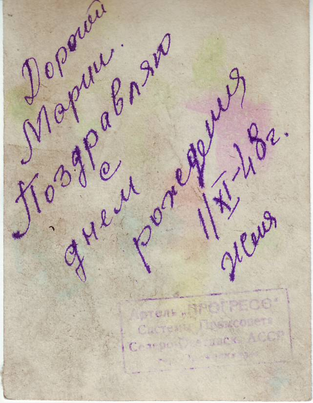 Scan100250003