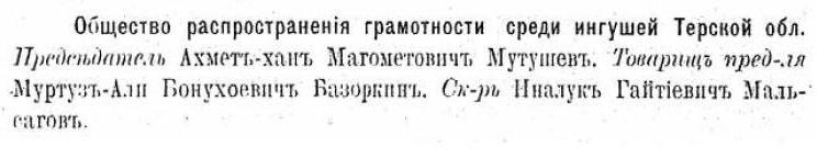 базоркин