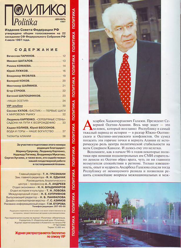 Scan100250145