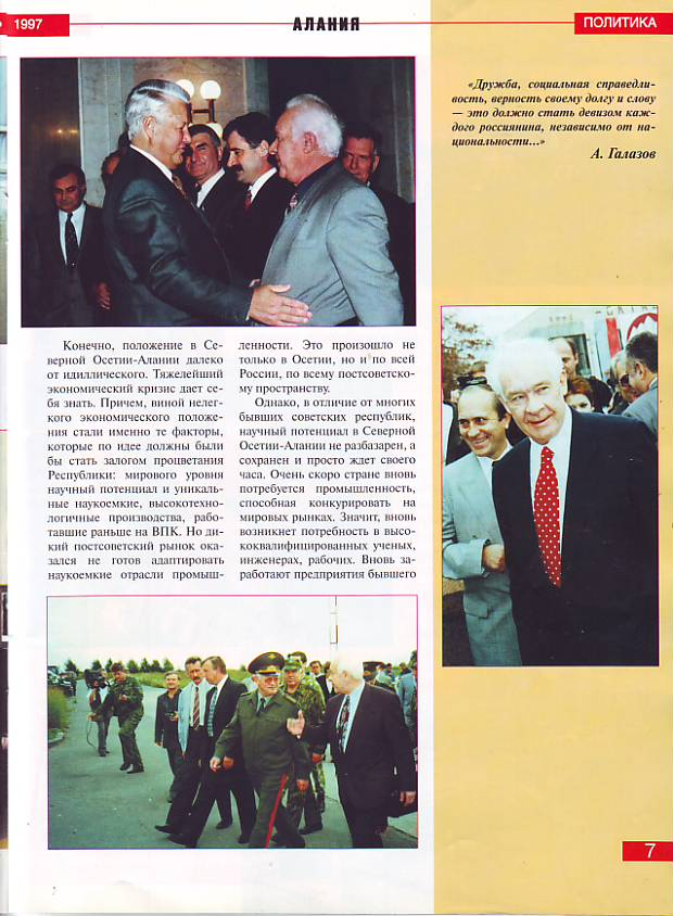 Scan100250148