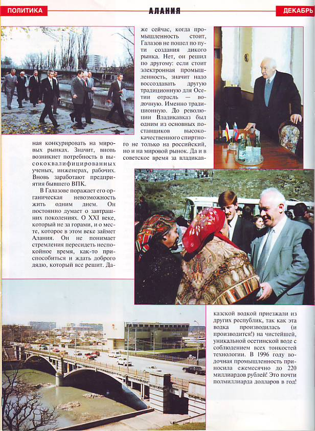 Scan100250149