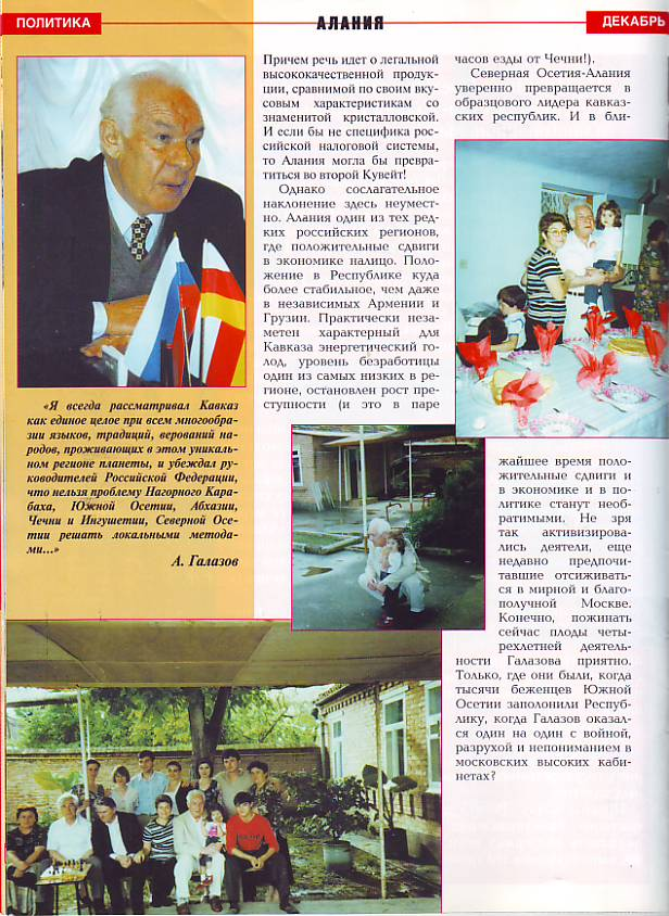Scan100250151
