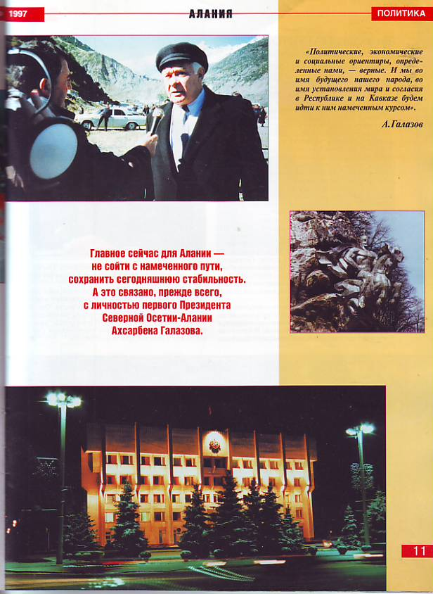 Scan100250152
