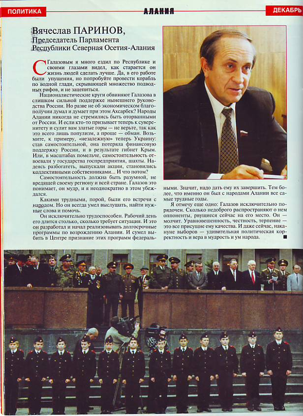 Scan100250153