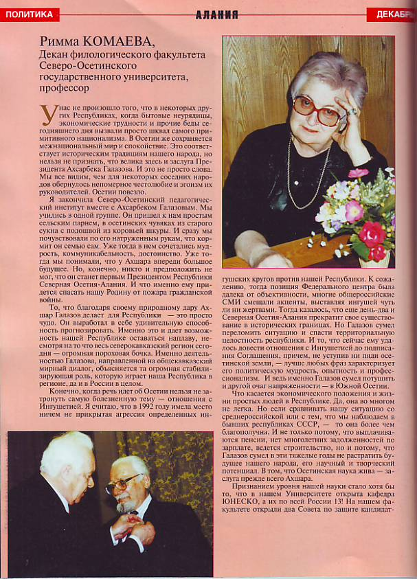 Scan100250155