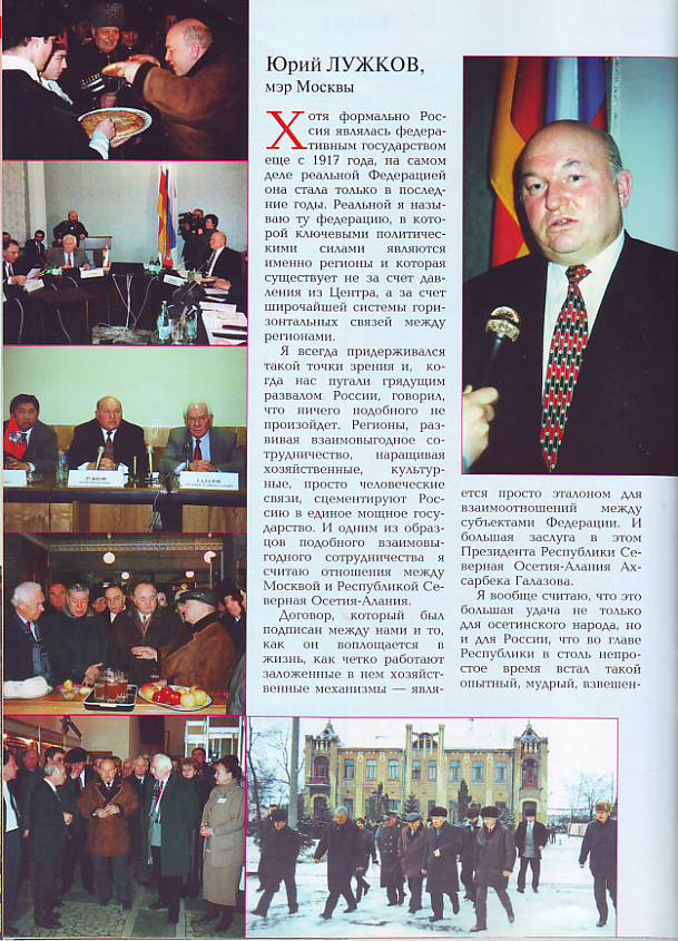 Scan100250157