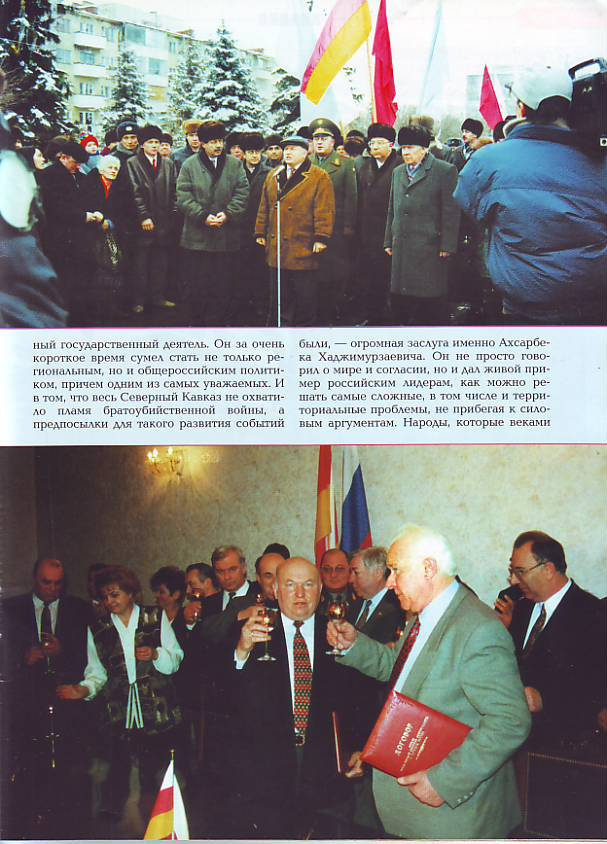 Scan100250158