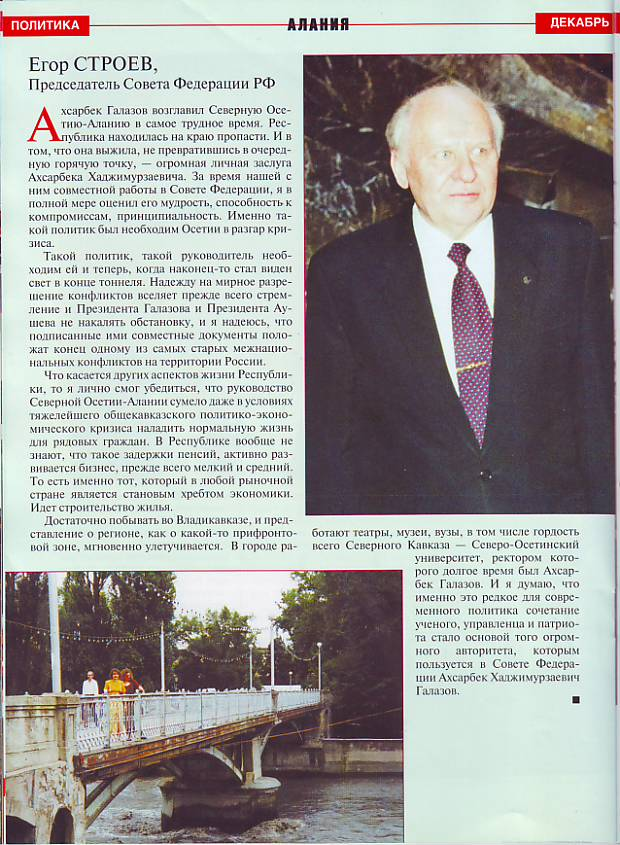 Scan100250163